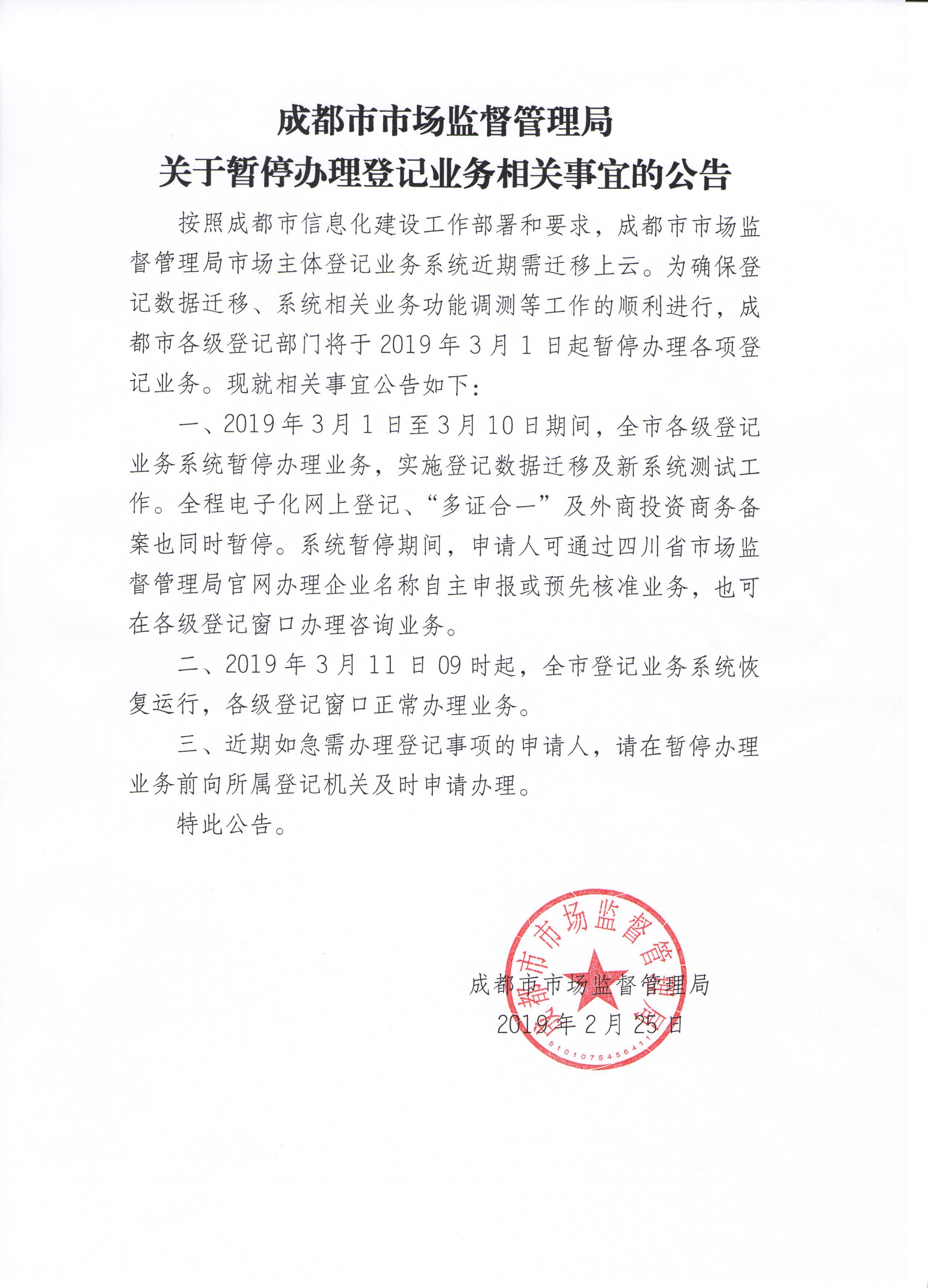 实用必看辞职了,社保暂停怎么办理呢?... 来自成都同城   微博